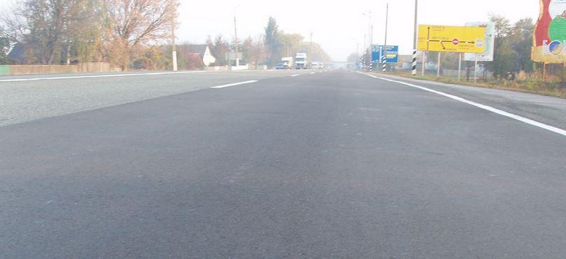 строительство новой дороги